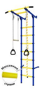 Шведская стенка DSK Пристенный (с массажными ступенями)