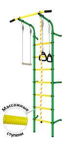 Шведская стенка DSK с регулировкой  турника (с массажными ступенями)