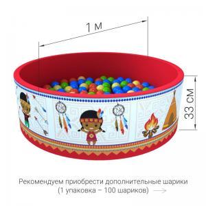 Сухой бассейн «Индейцы» ДМФ-МК-02.52.01