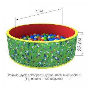Сухой бассейн с шариками «Веселая поляна» 150 шариков ДМФ-МК-02.51.01